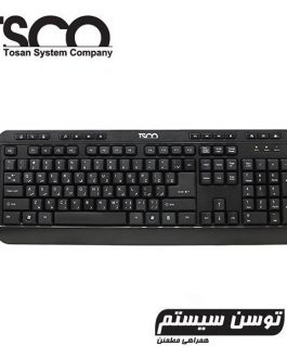 TSCO TKM-8052 Wired mouse and keyboard