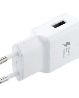 آداپتور Samsung Fast Charging