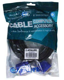 کابل DataLife VGA 5m