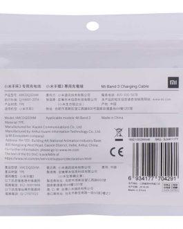 کابل شارژر دستبند Mi Band 3