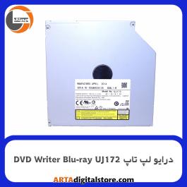 درایو DVD Writer Blu-ray UJ172برای لپ تاپ
