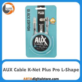 کابل AUX کی-نت پلاس K-Net Plus Pro AUX L-Shape Spring