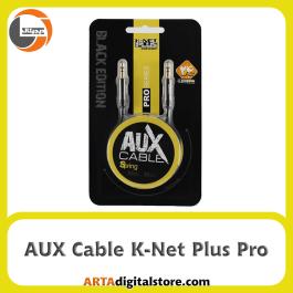 کابل AUX کی-نت پلاس K-Net Plus Pro AUX  Spring