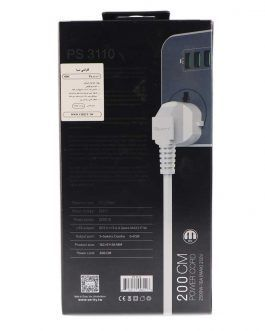 چندراهی برق Verity Power Strip PS3110