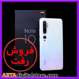 شیائومی Xiaomi mi Note 10