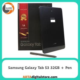 تبلت سامسونگ  Samsung Galaxy Tab S3 9.7 4GB/32GB
