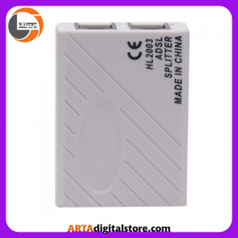 اسپلیتر (نویزگیر) ADSL Splitter HL2003