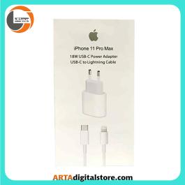 شارژر و کابل اپل  Charger Adapter Apple 18W With Type-C To Lightning Cable